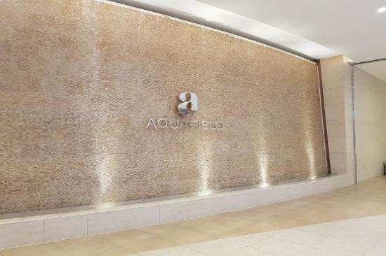 高陽_河南Starfield Shopping Mall_Aquafield Jjimjil熱療SPA