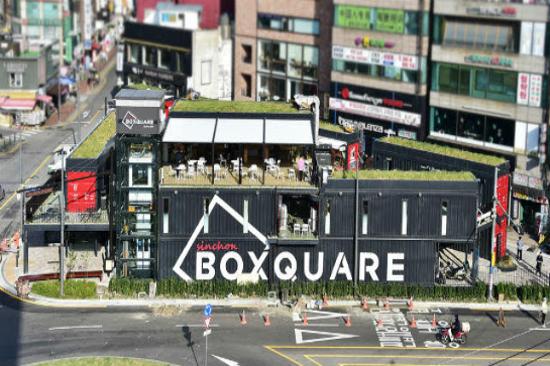貨櫃潮場新村BOXQUARE