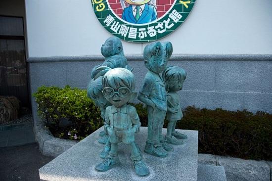 青山剛昌紀念館(柯南博物館)