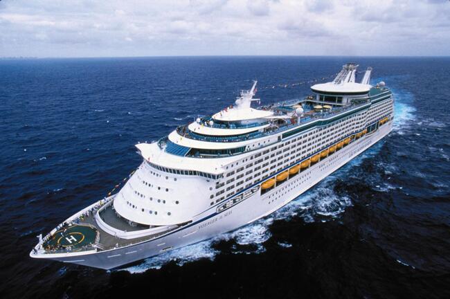 皇家加勒比國際遊輪~海洋航行者號 香港、日本 (沖繩、大阪、神戶、高知)  10天豪華郵輪假期(RAHRO10)