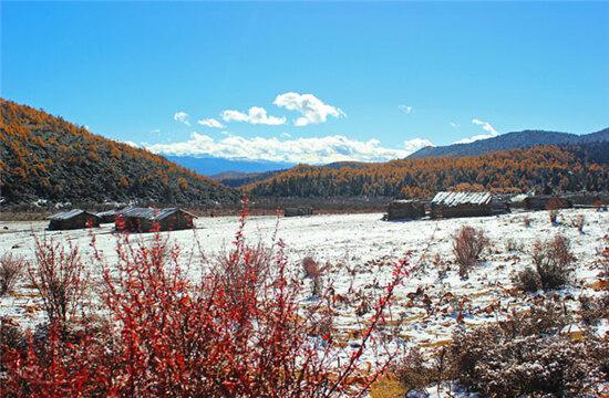 石卡雪山-亞拉青波牧場