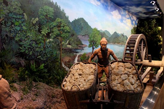 中國陶瓷博物館