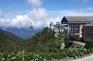 巴拿山旅遊度假區