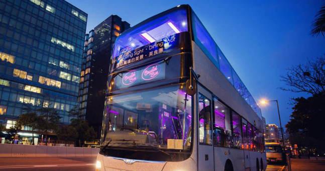 移動的餐廳 - 香港水晶巴士 美食觀光遊覽
