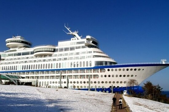 Sun Cruise Hotel & Condo