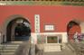 定陵博物館