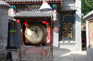 廣茗閣~老北京傳統藝術