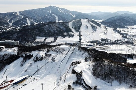 Alpensia~Ski Jump Lounge