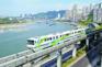 重慶輕軌鐵道
