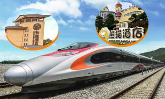 【率先試坐‧西九高鐵】長隆酒店/熊貓酒店│高速鐵路│番禺自由行套票2-7天