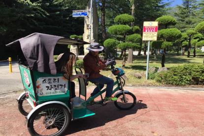 永郎湖觀光三輪車體驗