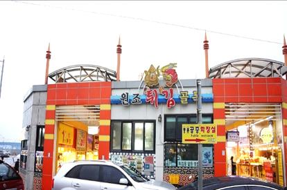 大浦港海產市場