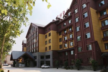 王朝聖地溫泉度假酒店