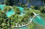 十六湖國家公園