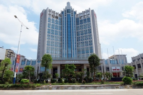 阜沙國貿逸豪酒店