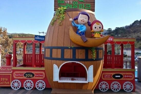 金海洛東江Rail Bike體驗+紅酒隧道