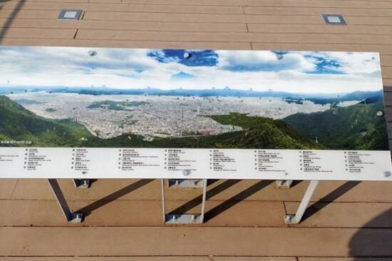 前山展望台