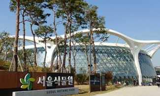 【DMZ非武裝地帶+首爾植物公園】IG最新熱門打卡地點 | 首爾自由行套票3-31天