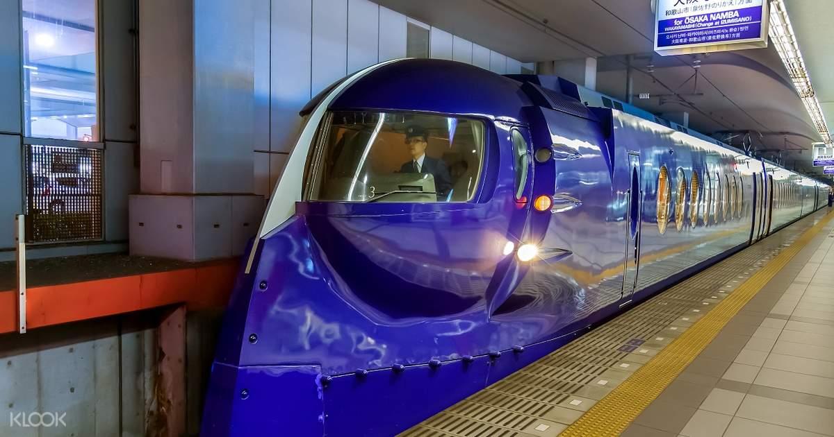 【大阪南海電鐵】半個鐘直達難波│包pocket wifi租借服務│大阪自由行套票3-31天