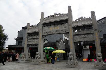 汴河步行街