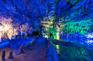 雙河洞國家地質公園