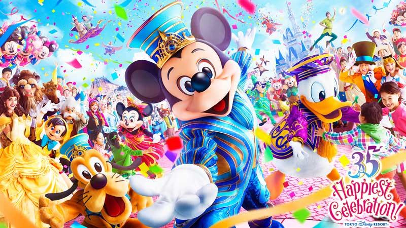 【東京迪士尼樂園】享受奇妙旅程│包pocket wifi租借服務│東京自由行套票3-31天