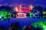 欣賞市內段灕江夜景