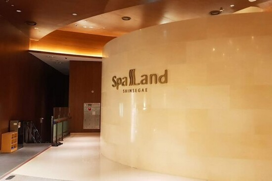 Spa Land SHINSEGAE
