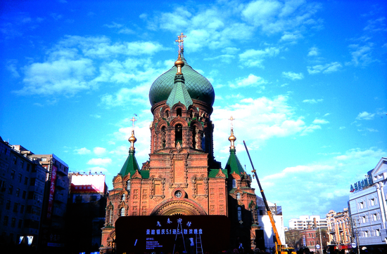 索菲亞教堂廣場