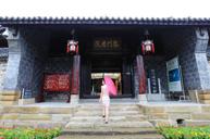 三國文化重要發祥地~昭化古城