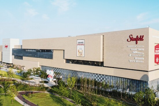 高陽Starfield Shopping Mall