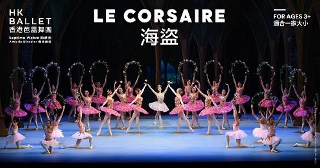 『香港芭蕾舞團』呈獻 ~《海盜》表演門票* 囊括香港舞蹈年獎七項提名及四大奬項【日期:  29/3 至 31/3    場次: 2:30PM / 7:30PM 】【演出地點: 屯門大會堂演奏廳】