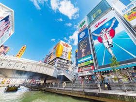 香港-大阪 4天自由行 香港快運航空+大阪難波格拉斯麗酒店