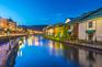 日本 北海道 小樽運河 夏