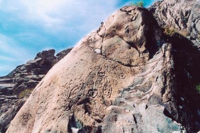 賀蘭山岩畫