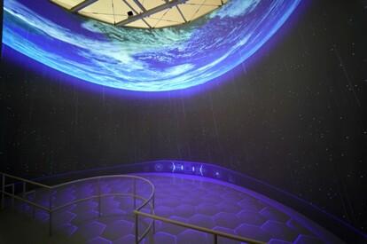神岡宇宙科學館