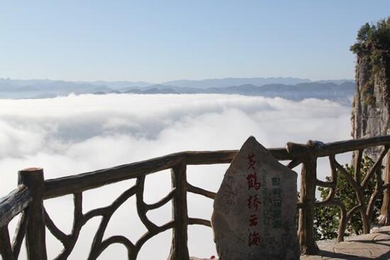 黃鶴橋雲海