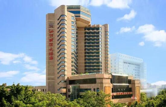 汕頭國際大酒店