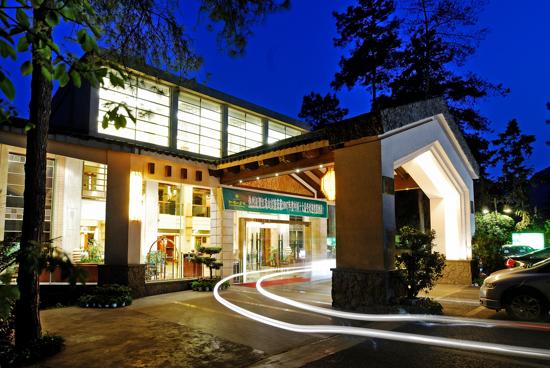紅珠山賓館