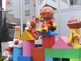橫濱麵包超人主題館