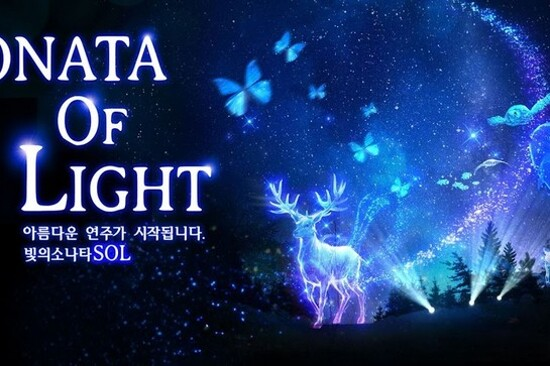 SONATA OF LIGHT 3D燈光秀