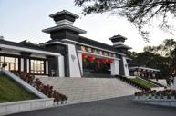 龍潭山遺址公園