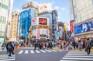 新宿購物大道
