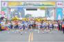 田中馬拉松