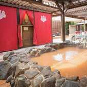 【有馬溫泉太閤之湯】大阪自由行套票5-31天