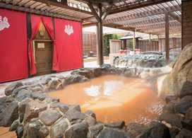 【有馬溫泉太閤之湯】大阪自由行套票3-31天