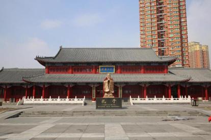孔子文化園