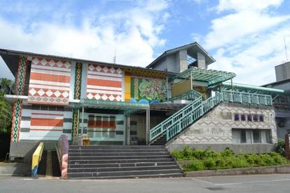 泰雅文化館