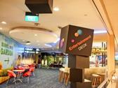 樟宜機場娛樂區