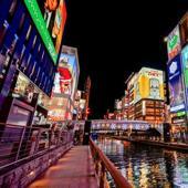 【Mega Sales大激減】香港航空大阪自由行套票3-31天
